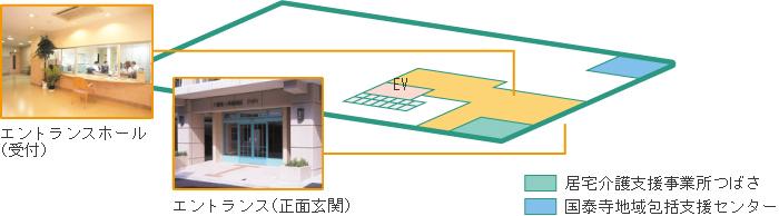 ひばり1階