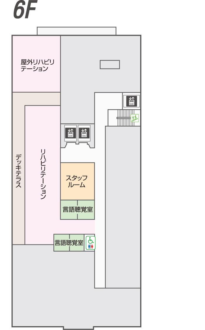 6階フロア図
